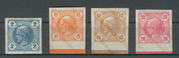 Österreich Mi.Nr.101-04 ** postfr.Lux Fotobefund BPP