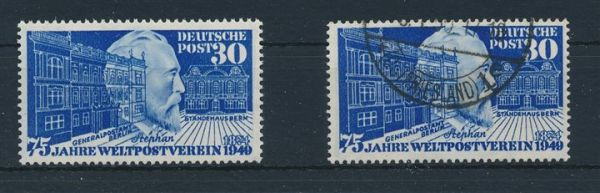 Bundesrepublik Mi.Nr.116 ** postfrisch + gestempelt
