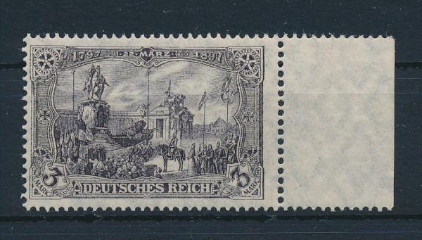 Deutsches Reich Mi.Nr.96 A I B ** Luxus Fotobefund BPP