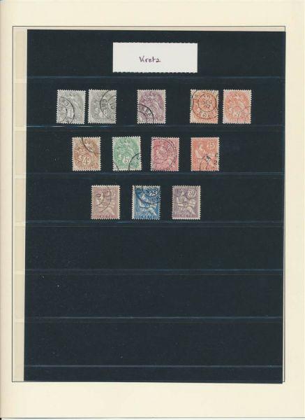 Französische Kolonien Alte meist gestempelte Sammlung