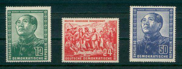 DDR Mi.Nr.286-88 ** postfrisch tiefstgeprüft BPP