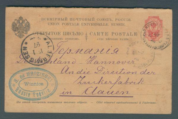 Rußland interessante Ganzsache von 1897