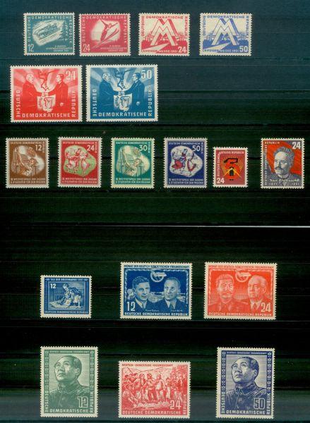DDR Jahrgang 1951 ** postfrisch komplett (286-88 gep)