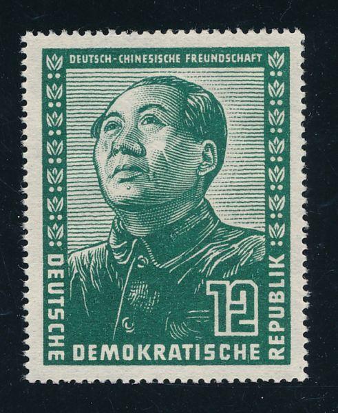 DDR Mi.Nr. 286 ** postfrisch