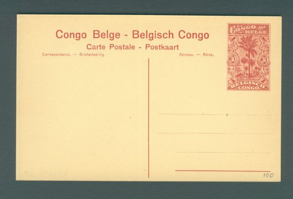 Belgisch Congo Interessante alte Ganzsache
