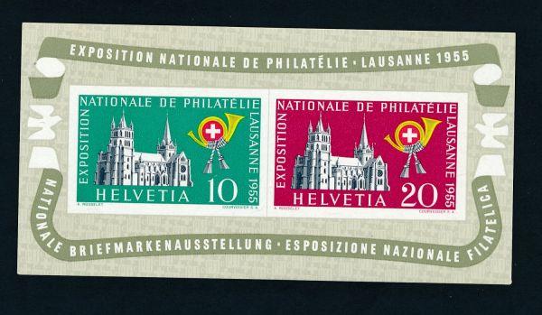 Schweiz Block 15 ** postfrisch