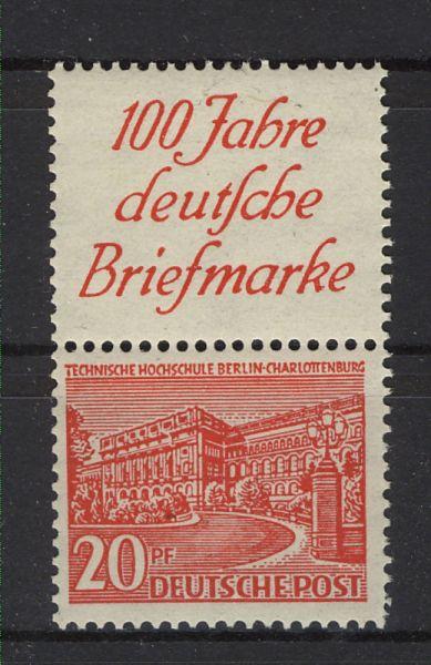 Berlin Zusammendruck S 4 ** postfrisch