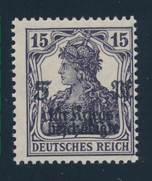 Deutsches Reich Mi.Nr.106c ** postfrisch geprüft