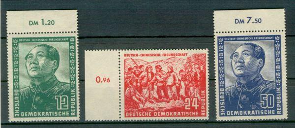 DDR Mi.Nr.286-88 Randsatz **postfrisch tiefst gepr BPP