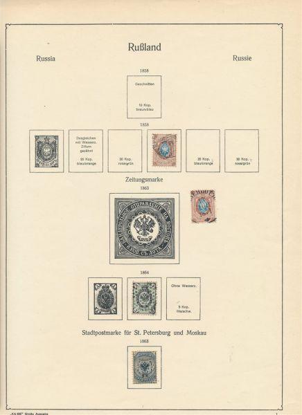 Rußland ca. 1858-1921 Interessante alte o Sammlung