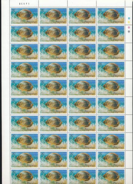 Philippinen Mi.Nr.1256-1261 Fische ** 200 mal