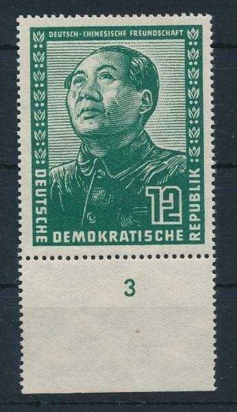 DDR Mi.Nr.286 ** postfrisch
