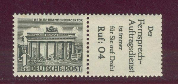 Berlin Zusammendruck W 33 ** postfrisch