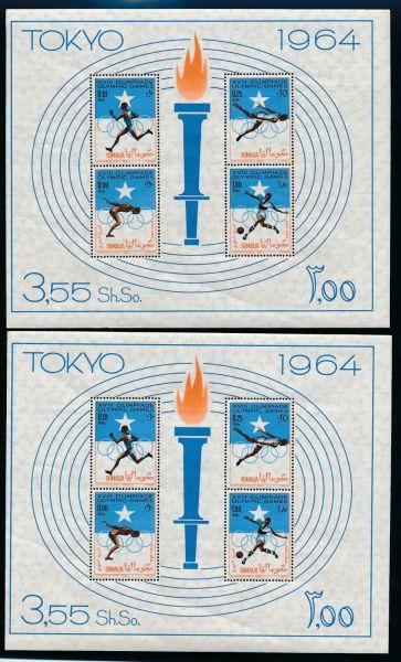 Somalia Block 1 zur Olympiade 1964 ** postfrisch per 5