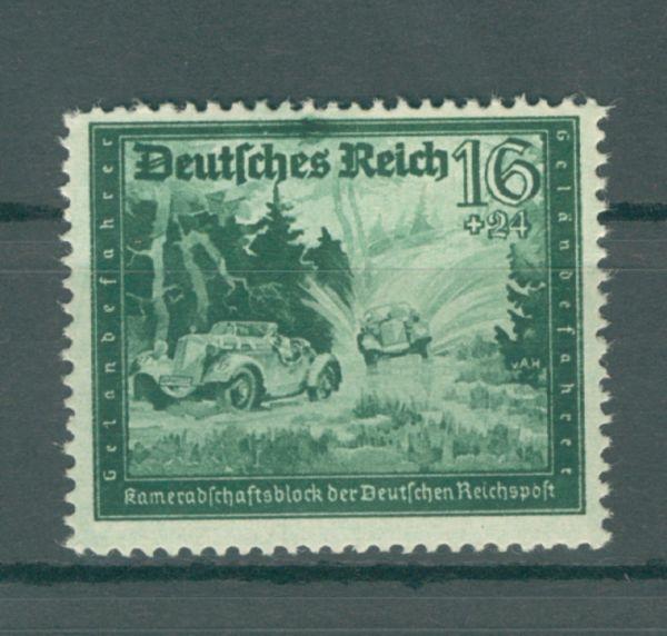 Deutsches Reich Mi.Nr.891 II ** postfrisch