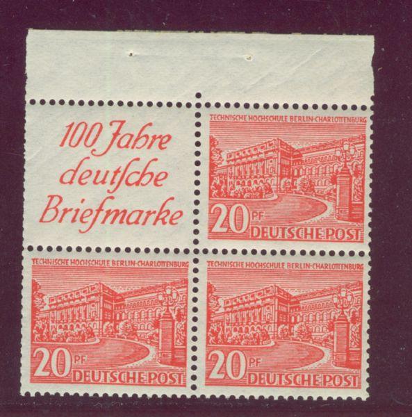 Berlin Zusammendruck S 4 ** postfrisch Heftchenzähnung