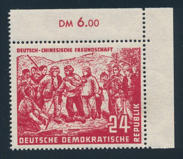 DDR Mi.Nr.287 Eckrand ** postfrisch