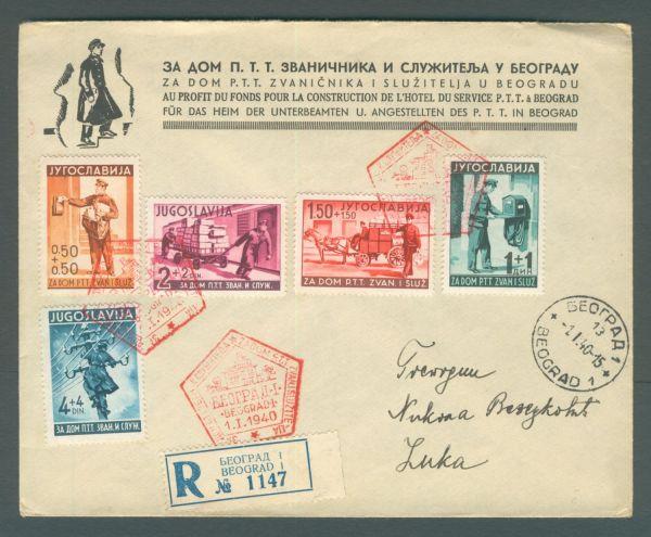Jugoslawien Interessanter Altbeleg 408-12 FDC