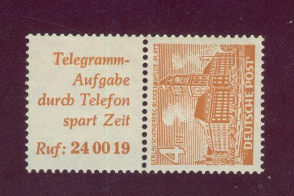 Berlin Zusammendruck S 8 ** postfrisch