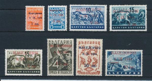 Mazedonien Mi.Nr.1-8 ** Luxus Fotobefund Verbandsprüf.