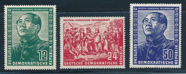 DDR Mi.Nr. 286-88 ** postfrisch