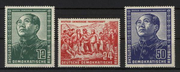 DDR Mi.Nr.286-88 ** tiefstgeprüft BPP