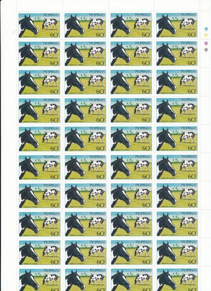 Philippinen Mi.Nr.1670-1675 Pferde ** 200 mal