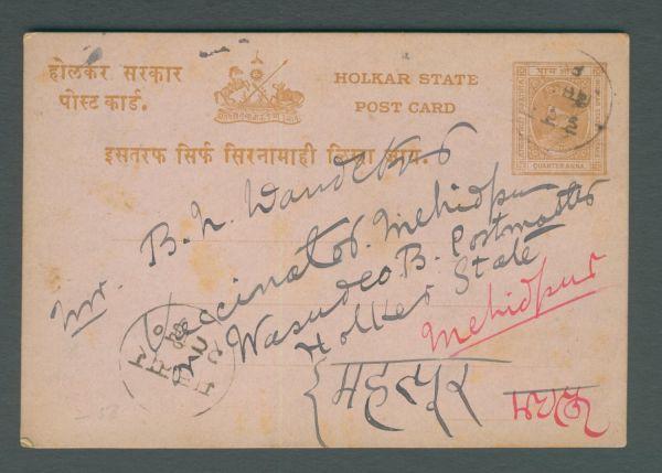 Indien Interessante alte Ganzsache