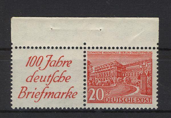 Berlin Zusammendruck W 13 ** postfrisch