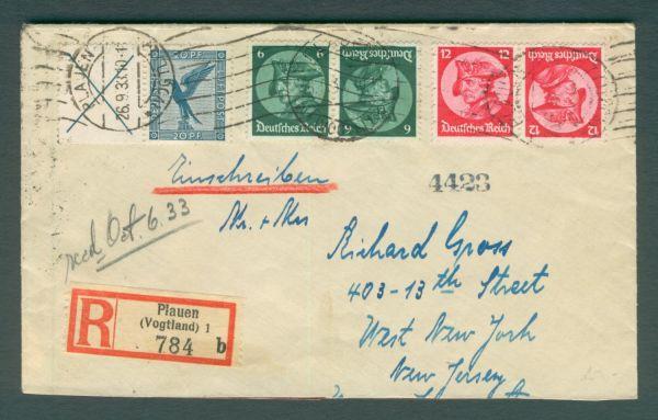Deutsches Reich Zusammendruck auf Brief