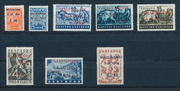 Mazedonien Mi.Nr.1-8 ** postfrisch Luxus Fotobefund