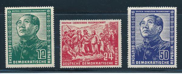 DDR Mi.Nr. 286-88 ** postfrisch geprüft