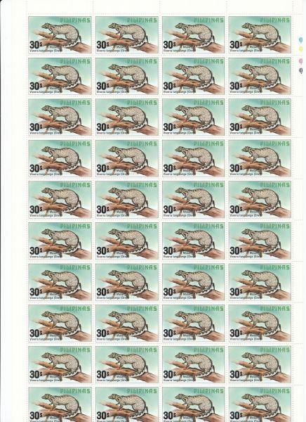 Philippinen Mi.Nr.1281-1286 Tiere ** 360 mal