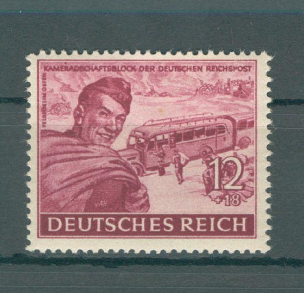 Deutsches Reich Mi.Nr.890 II ** postfrisch