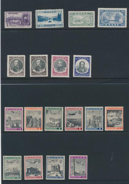 Griechenland ca. 1929-1959 kl. Spitzenlos * und **