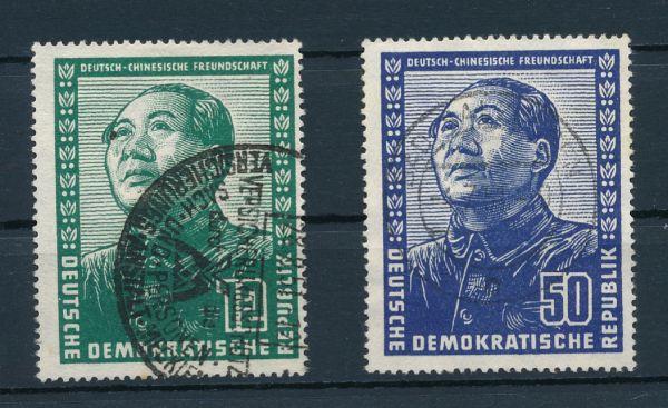 DDR Mi.Nr.286 und 288 gestempelt