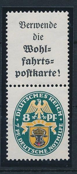 Deutsches Reich ZD S 60 **postfr. Luxus Fotoattest BPP